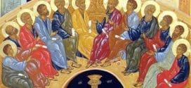 Silazak Svetog Duha na apostole