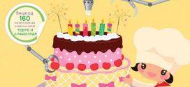 Slatki svet: torte i sladoledi