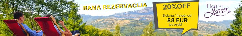 RanaRezervacija – hotel Javor