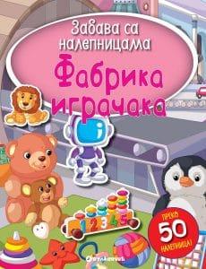 Zabava sa nalepnicama - Fabrika igračaka