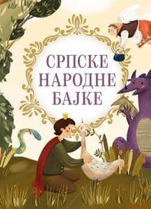 Knjiga na poklon-Nagradna igra-Ime dobitnika!!