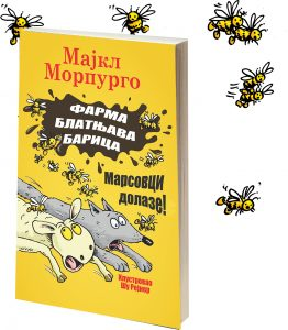 Farma Blatnjava barica – Majkl Morpurgo