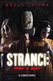 Stranci : Plen u noći od sutra u bioskopima-Blitz film