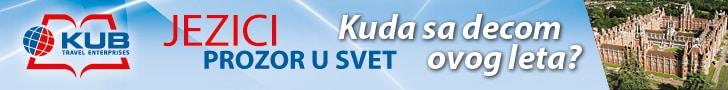 KUB_Header_banner