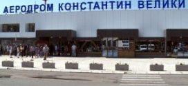 Aerodrom Konstantin Veliki – Niš
