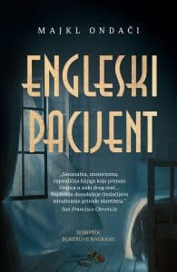 Engleski pacijent – Majkl Ondači
