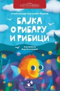 Bajka o ribaru i ribici – Kreativni centar