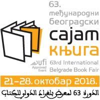 63.Međunoradni beogradski sajam knjiga
