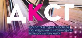DKSG na Sajmu knjiga predstavlja izdavačku delatnost posle 23 godine