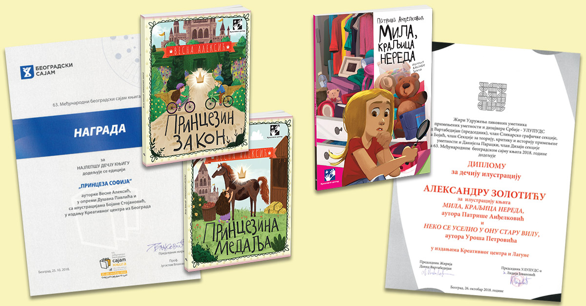dve-nagrade-na-beogradskom-sajmu-knjiga