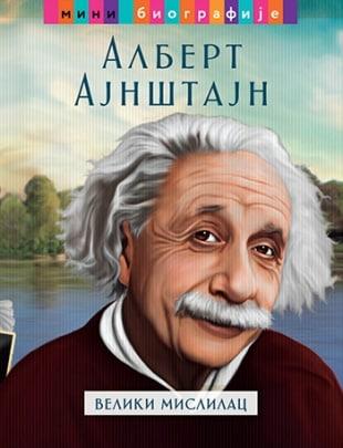 Albert-Ajnstajn-veliki-mislilac