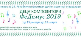 FEDEMUS 2019 – Konkurs za decu uzrasta od 7 do 15 godina