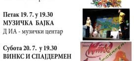 Repertoar za avgust -Teatar na Savi