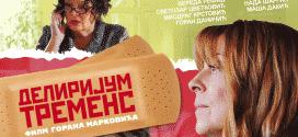 DELIRIJUM TREMENS otvara 54. Filmske susrete u Nišu
