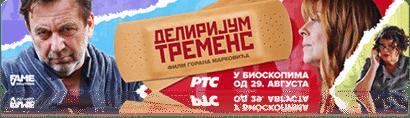 Svečano otvoren 54. Festival glumačkih ostvarenja u Nišu projekcijom filma DELIRIJUM TREMENS i uručenjem nagrade Gorici Popović