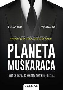 Planeta Muškaraca – Dr Džon Grej i Ardžuna Ardag