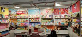 Kreativni centar na sajmu knjiga