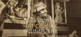 Promocija knjige Milana Cacija Mihailovića