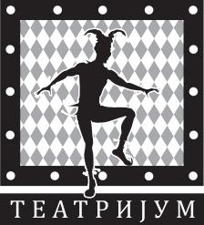 Pozorište TEATRIJUM – repertoar za avgust