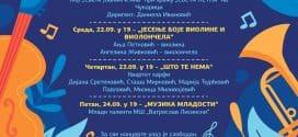 Koncert u KC Čukarica