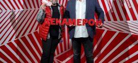 BDP i Gogolj centar Moskva uspostavili saradnju