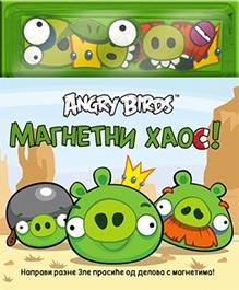 angry-birds-magnetni-haos-laguna