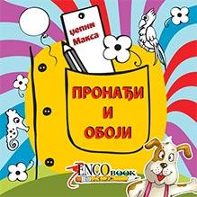 dzepni-maksa-pronadji-oboji-encobook