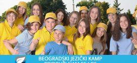Beogradski jezički kamp – leto 2016