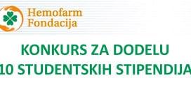 Hemofarm fondacija raspisuje konkurs