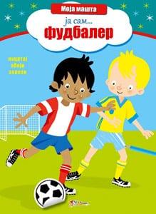 ja-sam-fudbaler-encobook