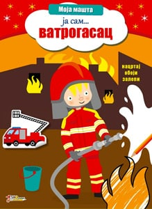 ja-sam-vatrogasac-encobook