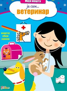 ja-sam-veterinar-encobook