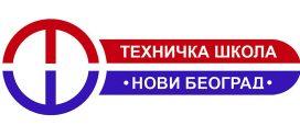Tehnička škola – Novi Beograd