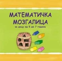 matematicka-mozgalica-5-7