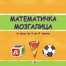 matematicka-mozgalica-6-8