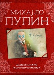 mihajlo-pupin-knjiga