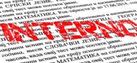 Odluka o tajnosti podataka u testovima završnog ispita