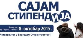 Sajam stipendija 2015