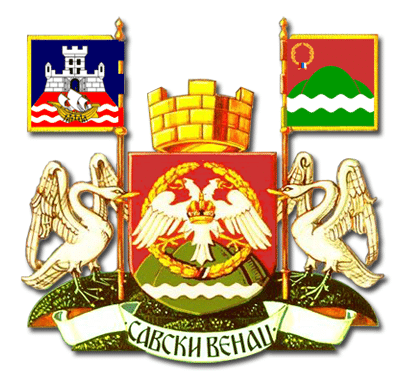 savski-venac-grb