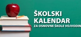 Školski kalendar za osnovne škole Vojvodine 2017/2018