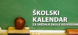 Školski kalendar za srednje škole Vojvodine 2017/2018