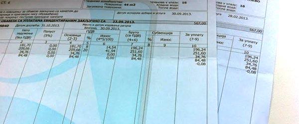 subvencije-infostana