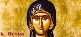 Sveta Petka – Prepodobna mati Paraskeva