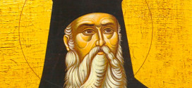 Sveti Nektarije Eginski