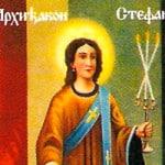 Sveti prvomučenik Stefan