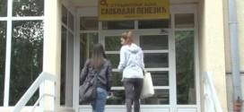 Studentski dom Slobodan Penezić – Zvezdara – Beograd
