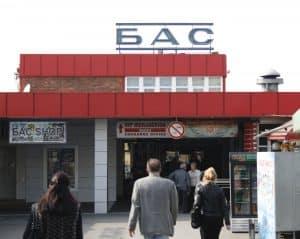 BAS autobuska stanica