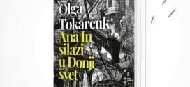 Književni program u DKSG – I ONA JE NOBELOVКA – nove knjige OLGE TOКARČUК