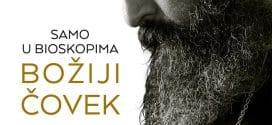 """FILM """"BOŽIJI ČOVEK""""  REDITELJKE YELENE POPOVIĆ OD  14. OKTOBRA U BIOSKOPIMA ŠIROM SRBIJE"""