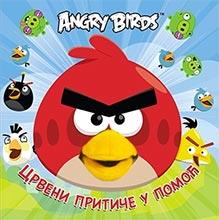 angry-birds-crveni-pritice-u-pomoc-laguna